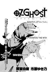 07-ghost_ch27_pg03