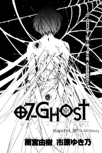 07-ghost_ch28_pg02
